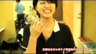 "【LIVE情報】 ○「ベイビーレイズJAPAN電撃の雷舞!2015~史上最""熱""!ち..."