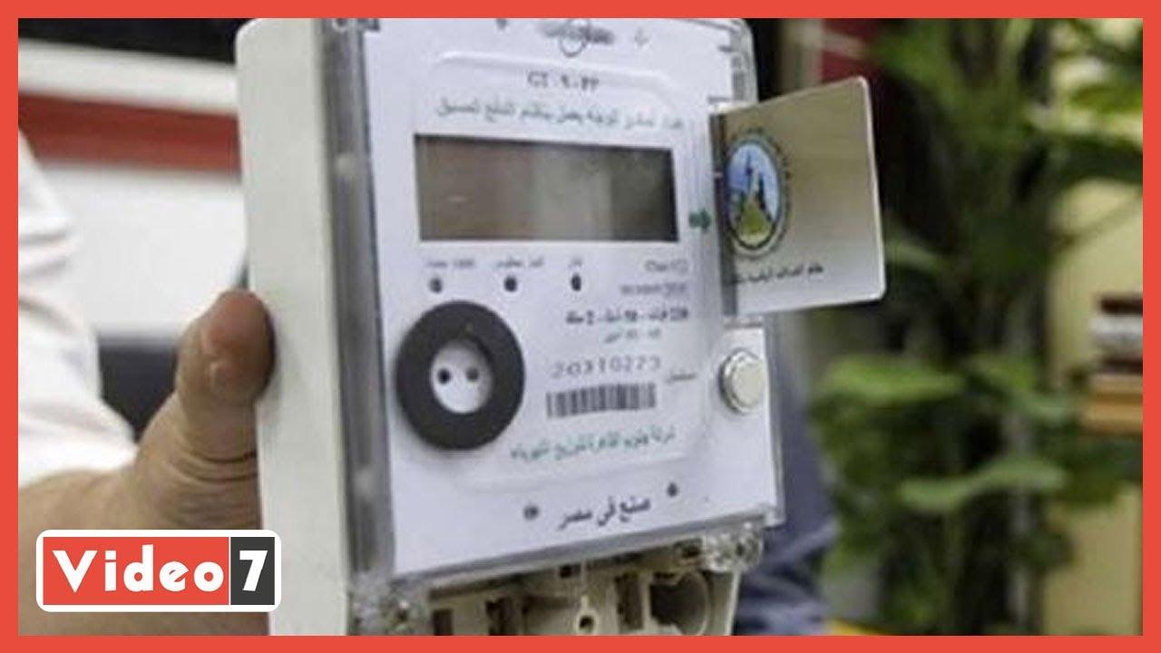 هااااام .. شركة المياه تعلن تفعيل خدمة الشحن الإلكترونى  - 13:59-2021 / 4 / 16