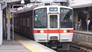 311系 快速名古屋行き 大府駅発車