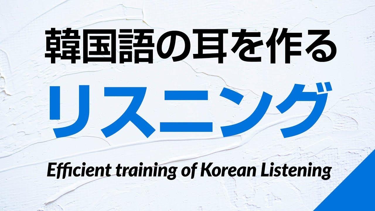 本当に ありがとう 韓国 語