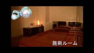 AromaEight ~アロマエイト~秋葉原店 AromaEight PR動画