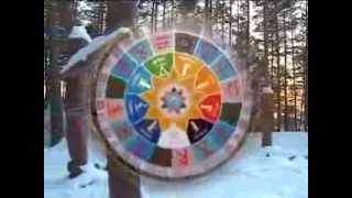 видео Новый год по славянскому календарю