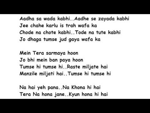 Tum se hi Lyrics Full Song Lyrics Movie - Jab we met (2007)