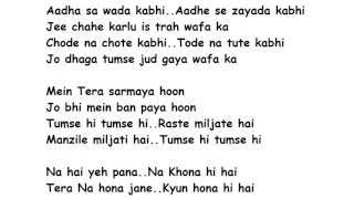 Tum se hi Lyrics Full Song Lyrics Movie - Jab we met (2007)