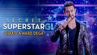 Dialogue Promo 7 | Secret Superstar | Zaira Wasim | Aamir Khan | 19th October