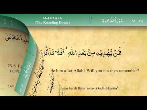 045 Surah Al-Jathiya by Mishary Al-Afasy (iRecite)