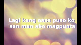 Repeat youtube video ♫♫ ♪ Laging Nasa Piling Mo - Curse One ♪♪♫♫ 2014