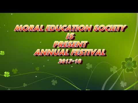 Aryabhata Independent PU College, Gadag 2018