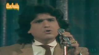 Donna Donna Mia Toto Cutugno 1979