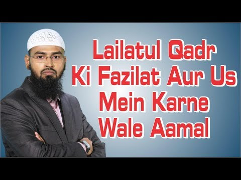 Lailatul Qadr Ki Fazilat Aur Us Mein Karne Wale Aamal By Adv. Faiz Syed