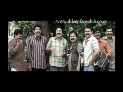 DILEEP: SWALE OFFICIAL TRAILER