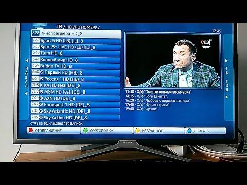 Как смотреть торрент телевидение? - смотреть онлайн ТВ