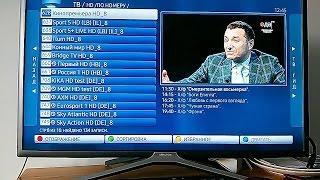 Тысячи IPTV на SmartTV Samsung в одном виджите или Для чего нам Smart STB