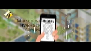 Как делают дороги в Новосибирске)))))(, 2018-03-23T13:57:15.000Z)