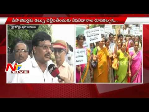 Agri Gold Case | HC To Order 3 Member Committee For Auction Of Assets | NTV