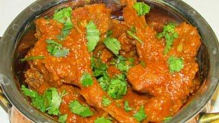 Mutton korma/Mutton korma very easy recipe in hindi/How to make mutton korma