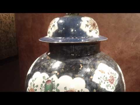 Jar Qing dynasty 1730-1750 MNAA National Museum of Ancient Art Lisbon Portugal
