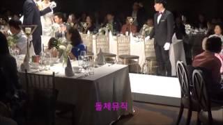 엠아모리스, 웨딩연주, 결혼식음악 ♪ La Vien R…