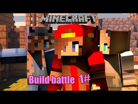 Build Battle - Con mia :) - Maca Y Vicky