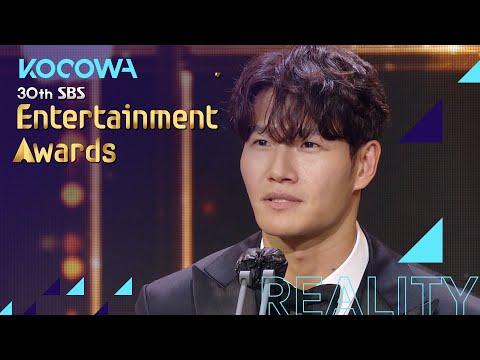 Kim Jong Kook wins the Grand Award! [2020 SBS Entertainment Awards Ep 3]