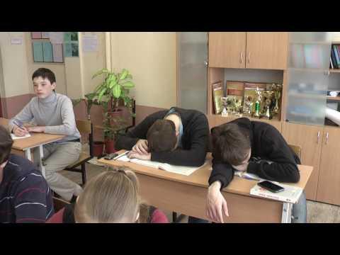 На уроке в школе видео