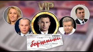 видео Чому українці не платять за послуги ЖКГ? Тому що це не послуги
