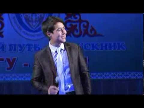 Союзбек Надырбеков - Просто подари 2013