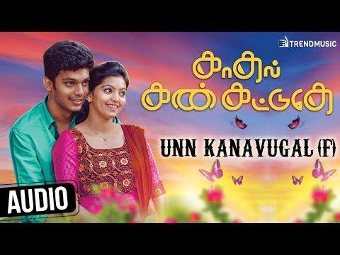 kadhal-kan-kattudhe-tamil-movie-songs-|-unn-kanavugal-audio-song-|-athulya-|-pavan-|-trend-music