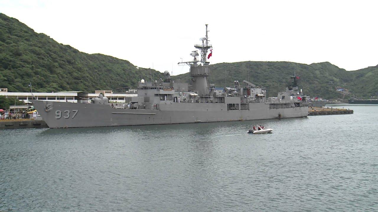 諾克斯 濟陽級巡防艦FFG-937淮陽軍艦 - YouTube