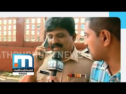 Enough Evidence Collected In Actress Attack Case: Rural SP|Mathrubhumi News