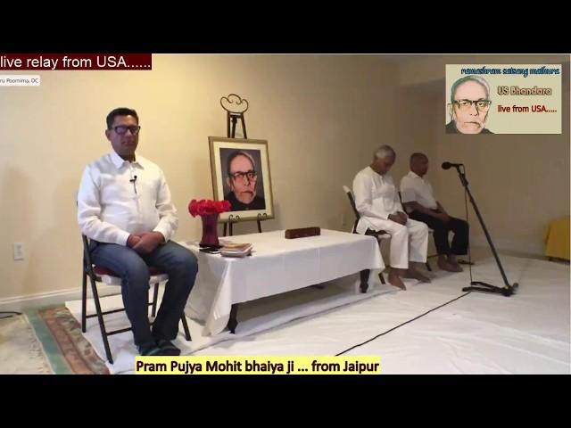 Ramashram satsang Mathura- USA Bhandara-3rd sitting