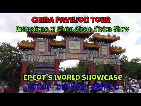 Epcot's World Showcase China Pavilion Tour