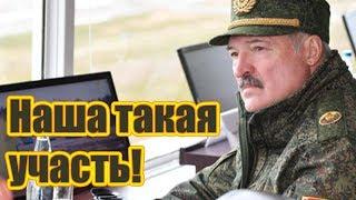 Лукашенко на полигоне в Ивацевичском районе.