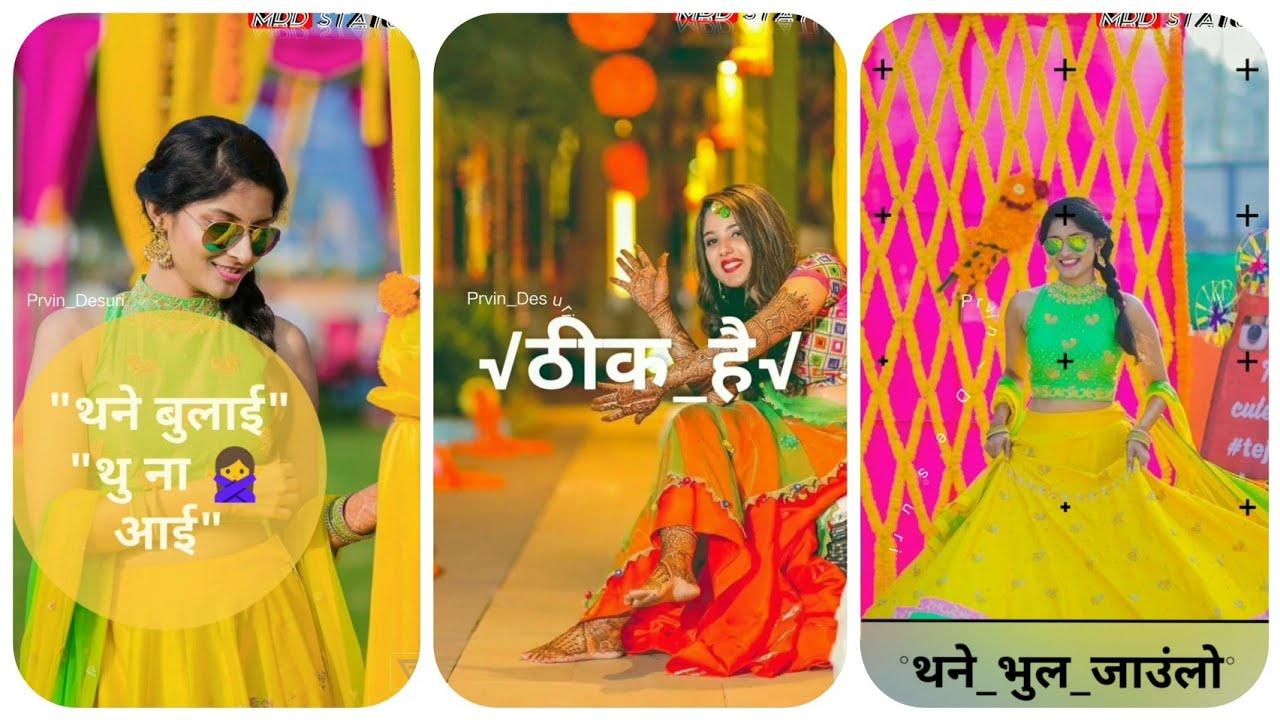 New Rajsthani Attitude Status 2019 || Gokul Sharma song status video ||  Marwadi Whatsapp status