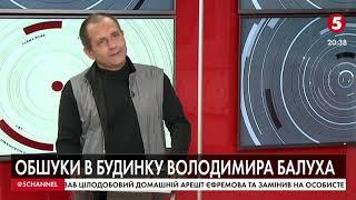 Володимир Балух: Про анексію Криму, настрої кримчан та життя в буцегарні | ІнфоДень