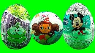 3 surprise eggs opening 3 surprise toys