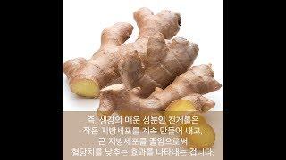 식초와 생강이 만나면 신체가 젊어진다. 생강식초의 효능