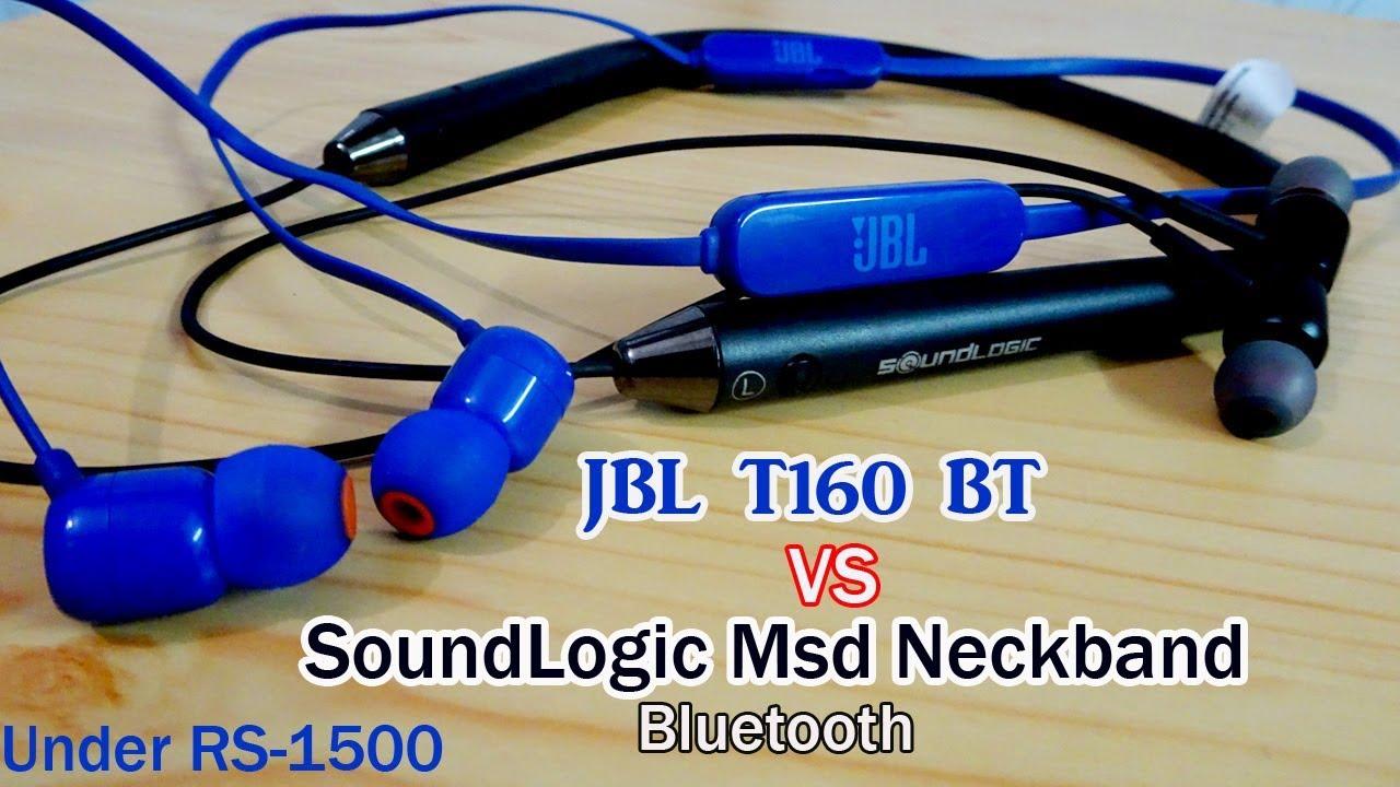 ad54a845e81 JBL T160 BT VS SoundLogic MSD Edition Neckband Wireless Comparison ...