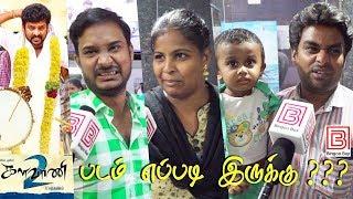 Kalavani 2 Public Review Kalavani 2 Review Kalavani 2 Movie Review Vimal Oviya Oviya Helen