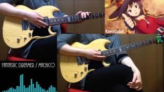 【KonoSuba! OP】 Machico /