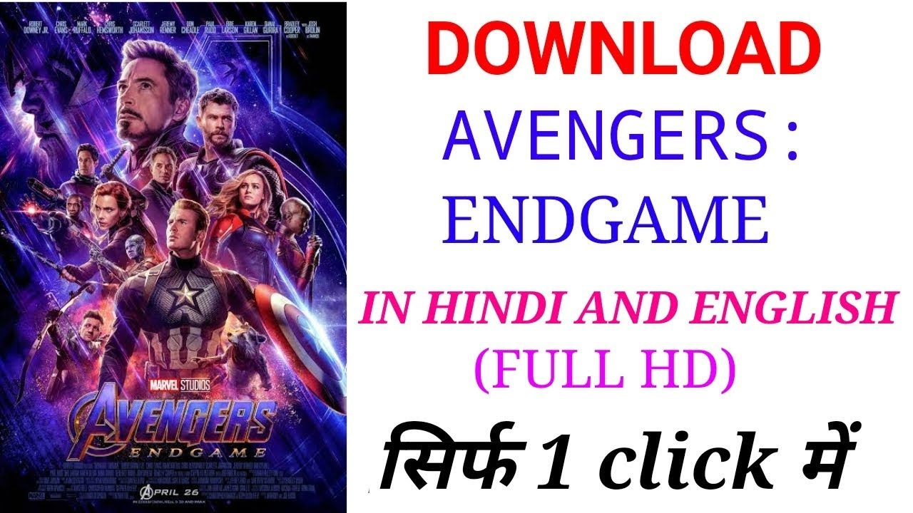 Download HOW TO DOWNLOAD AVENGERS ENDGAME MOVIE IN HINDI||FULL MOVIE DOWNLOAD