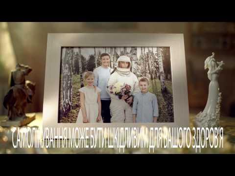 L-цет (Рекламный ролик 3)