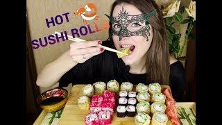ASMR Суши-сет роллы темпура /ASMR Mukbang Hot Sushi rolls