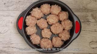 Куриные шарики в сырно-сливочном соусе | Рубленные куриные котлетки, запечённые в духовке