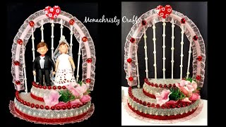 Easy Couples Showpiece | Easy Valentine
