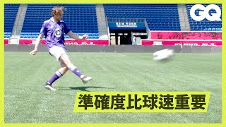 普通人能在專業守門員防守下踢進自由球嗎?Can an Average Guy Score a Free Kick Against a Pro Soccer Goalie|科普長知識|GQ Taiwan