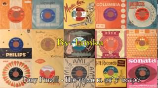 Tony Pinelli - Πιο ψηλά κι απ
