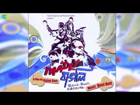 Tania | Madly Bangali | Bengali Movie Song | Neel Dutt