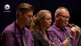 OMF 2017 - Concordia Wânswert