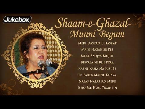 Shaam E Ghazal With Munni Begum | Sad Timeless Classics Ghazals | Musical Maestros